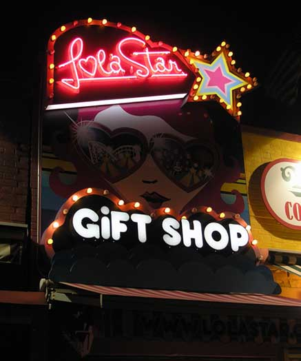One of my favorite places in Coney Island. Lola Star is an awesome little gift shop selling stylist souvenirs. I suggest purchasing one of their tee shirts. Still have mine from 2004. Brooklyn, NY. August 2013. Photo by Michele Witchipoo.